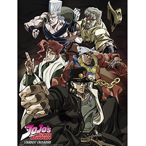 ABYstyle - JoJo's Bizarre Adventure - Poster Stardust Crusaders (52x38)