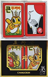 Large Size Korean Flower Card Game Hwatu / 2 x 3.1 inches (Red Color) Easy to Hold on Hand