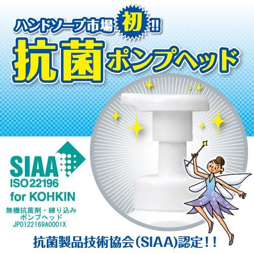 【医薬部外品】キレイキレイ薬用泡ハンドソープシトラスフルーティの香り本体ポンプ250ml