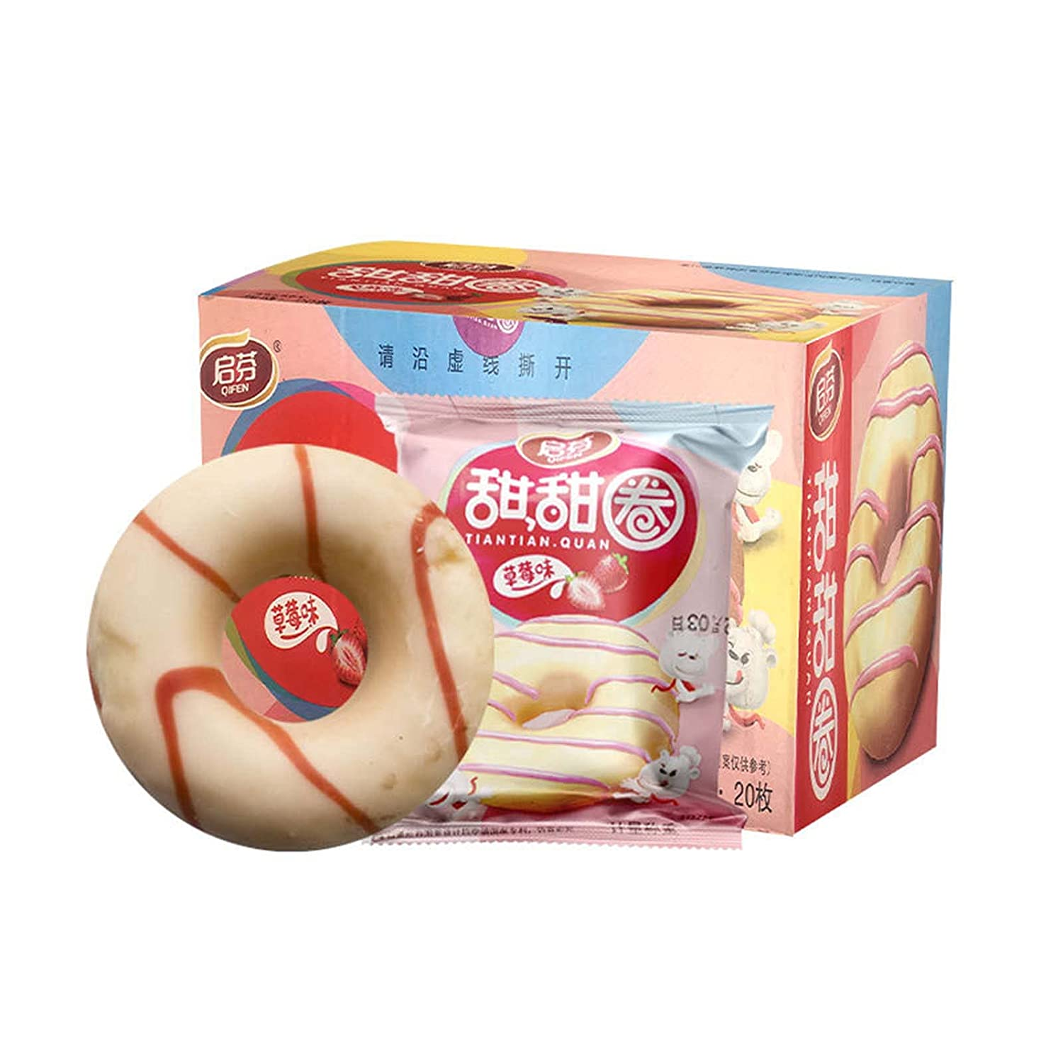 Donuts Strawberry Frosted Donut Max 84% OFF Sandwich Creme 70% OFF Outlet Cookies Limited