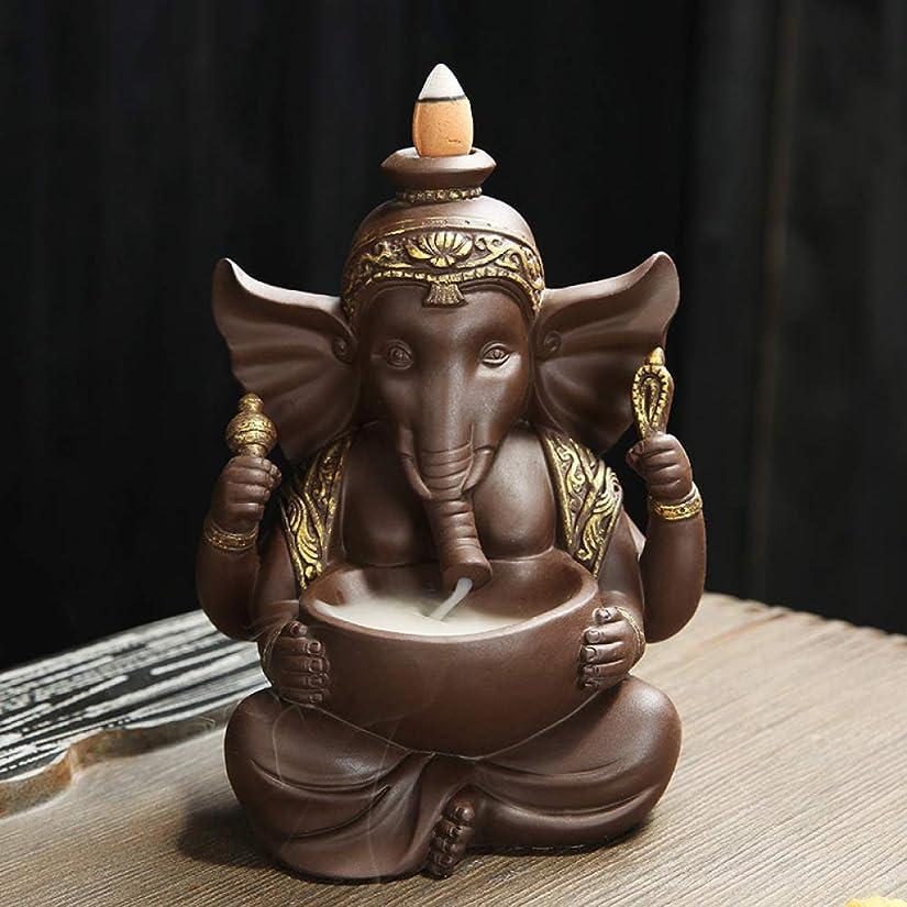 グロー醸造所アコード香炉インド象の神の逆流香紫砂香炉香炉キャンドルバックセラミックアロマセラピーバーナー15.7 * 13 * 10.9cm