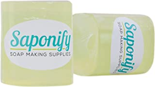 Saponify 2LB Olive Oil Melt and Pour Soap Base - Make Your Own Gentle Glycerine Soaps with Our Professional Grade Base