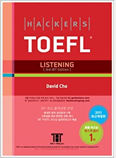 Hackers TOEFL ListeningハッカーズTOEFLのリスニング :3rd iBT Edition