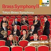 Brass Symphony-偉大なる作曲家-