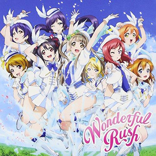 Wonderful Rush(DVD付)