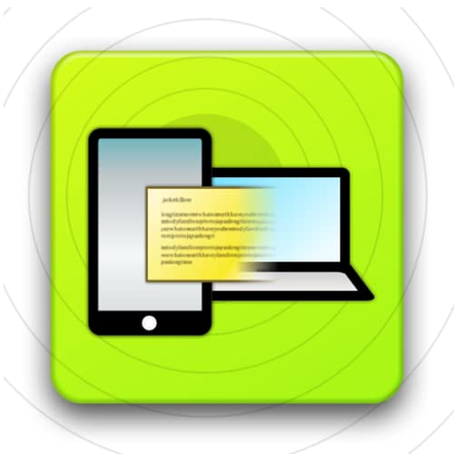 『UniQXcess - Remote Access』の1枚目の画像
