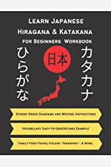 Learn Japanese Hiragana and Katakana for Beginners: Workbook for self-study learning to read and write Japanese hiragana and katakana and sample words for both the basic vocabularies Broché