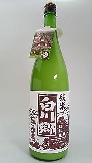 白川郷 純米にごり酒1800ml 三輪酒造(岐阜)