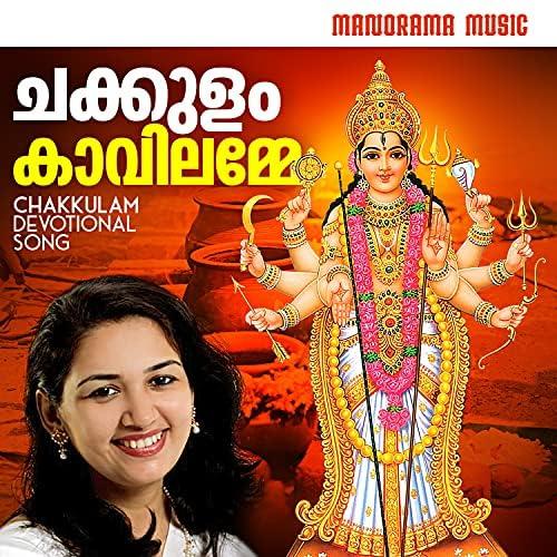 Sindhu Premkumar