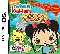 Ni Hao, Kai-Lan: New Year's Celebration (輸入版)