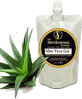 Pure Organic Aloe Vera Gel, Aloe Vera Juice & Aloe Vera Spray - For DIY Skincare