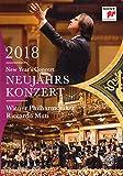 Concierto de Año Nuevo 2018 [DVD]