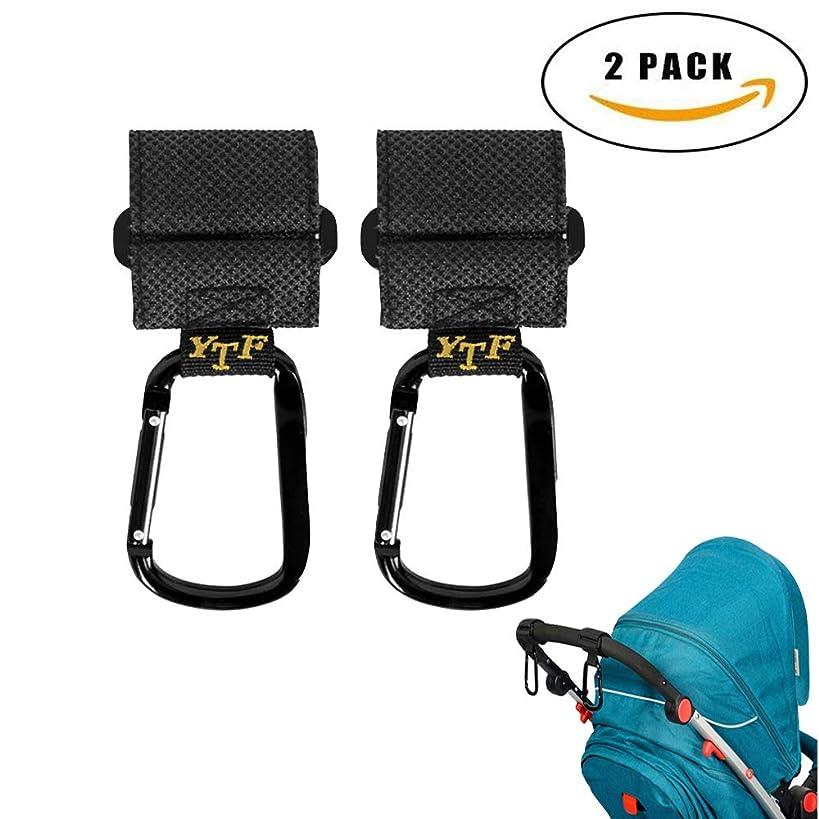 Stroller Hooks, Mom Hooks for Stroller, Hanger for Baby Diaper Bags, Purse, Non-Slip Multi-Purpose Mommy Stroller Organizer Clip for Shopping, Travelling and Walking- 2 Pack