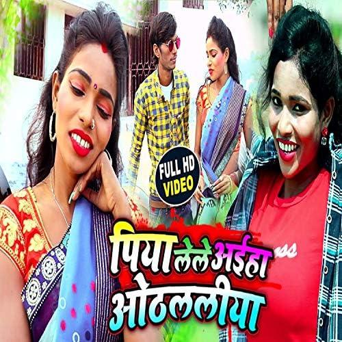 Raju Lutan ji & Priya Ragni