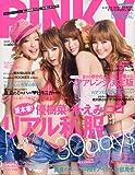 PINKY (ピンキー) 2009年 07月号 [雑誌]