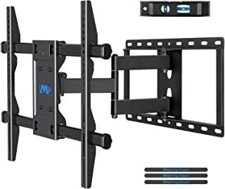 """Mounting Dream Full Motion TV Wall Mount TV Bracket for Most 42-70 Inch TVs, Heavy Duty Design - TV Mount Up to 600mm VESA with 14.8"""" Extension Arm,HDMI Cable & Bubble Level MD2295"""