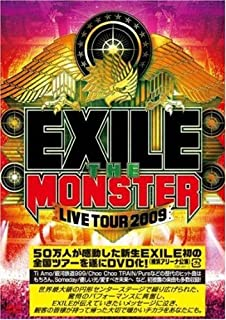 EXILE LIVE TOUR 2009 THE MONSTER  [DVD]