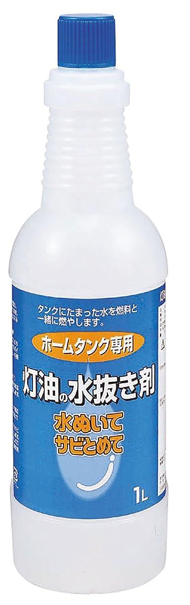 賞三わずらわしいジョイフル ホームタンク専用 灯油の水抜き剤 1L J-15