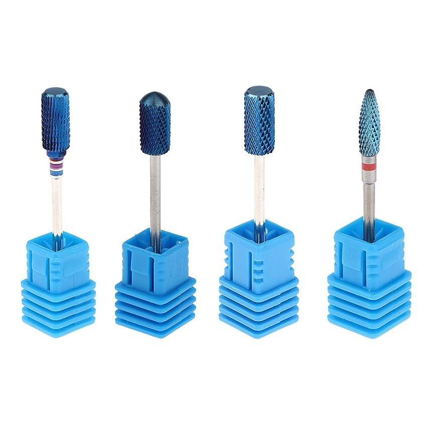 カセット再開教育学Perfeclan 4個セット ネイルドリルビット ネイルアートドリルビット4種類 タングステン鋼 耐久性 使いやすい