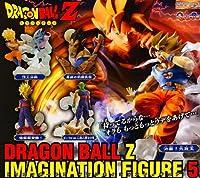 ドラゴンボールZ イマジネイションフィギュア 5 全5種