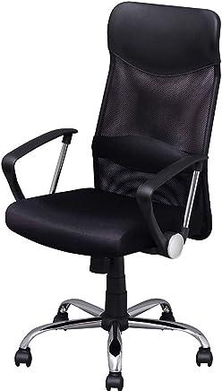 アイリスプラザ オフィスチェア 肘付 メッシュ ハイバック S字カーブ 腰サポートバー ロッキング機能 幅59×奥行65×高さ107~115cm ブラック