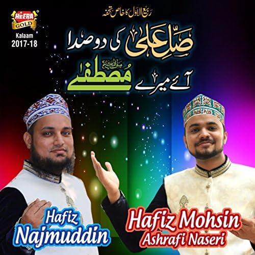 Hafiz Mohsin Ashrafi feat. Hafiz Najmuddin