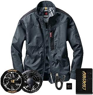 バートル エアークラフト ブルゾン・黒ファン・12VバッテリーセットAC1051