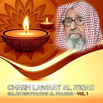 Charh Lamaat Al itiqad Vol 1 (Quran)