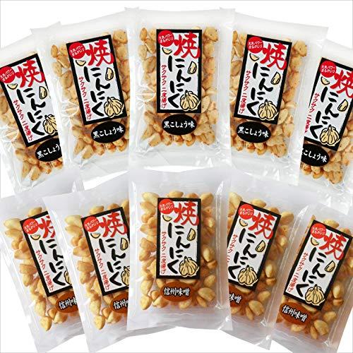 焼にんにく 黒こしょう5袋&信州味噌味5袋 まとめ買いセット サクサクフライドガーリック 毎日の健康スナック