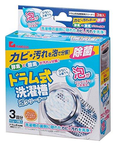 ドラム式 洗濯槽 泡クリーナー