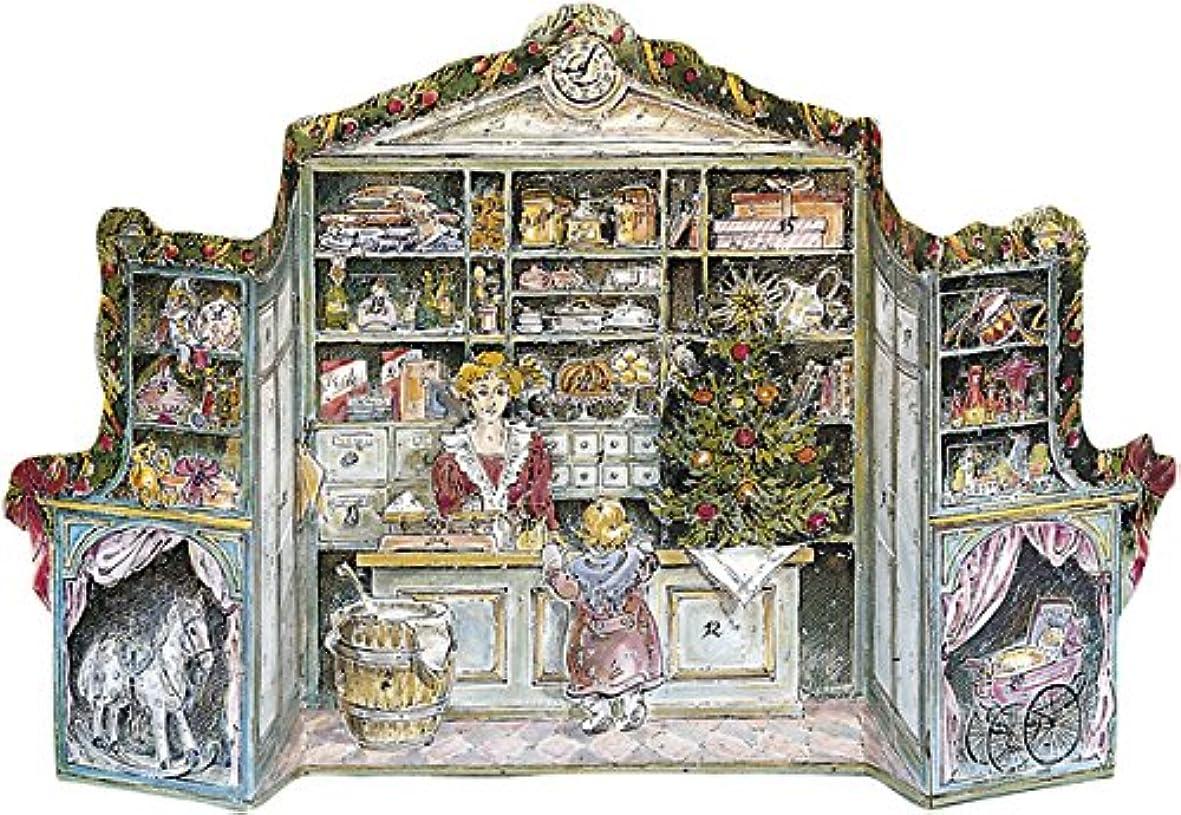 大学院わざわざ変わるKORSCH コルシュ アドベントカレンダー クリスマスプレゼントを買いに(Kaufladen)47.2cm×25cm【11454】