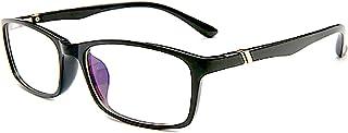 [FREESE] 超軽量16g 伊達メガネ 形状記憶フレーム ブルーライトカット PCメガネ UVカット スクエア メンズ 【福岡発のアイウェアブランド FREESE】