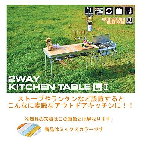 KOVEA(コベア)『2WAYキッチンテーブル』