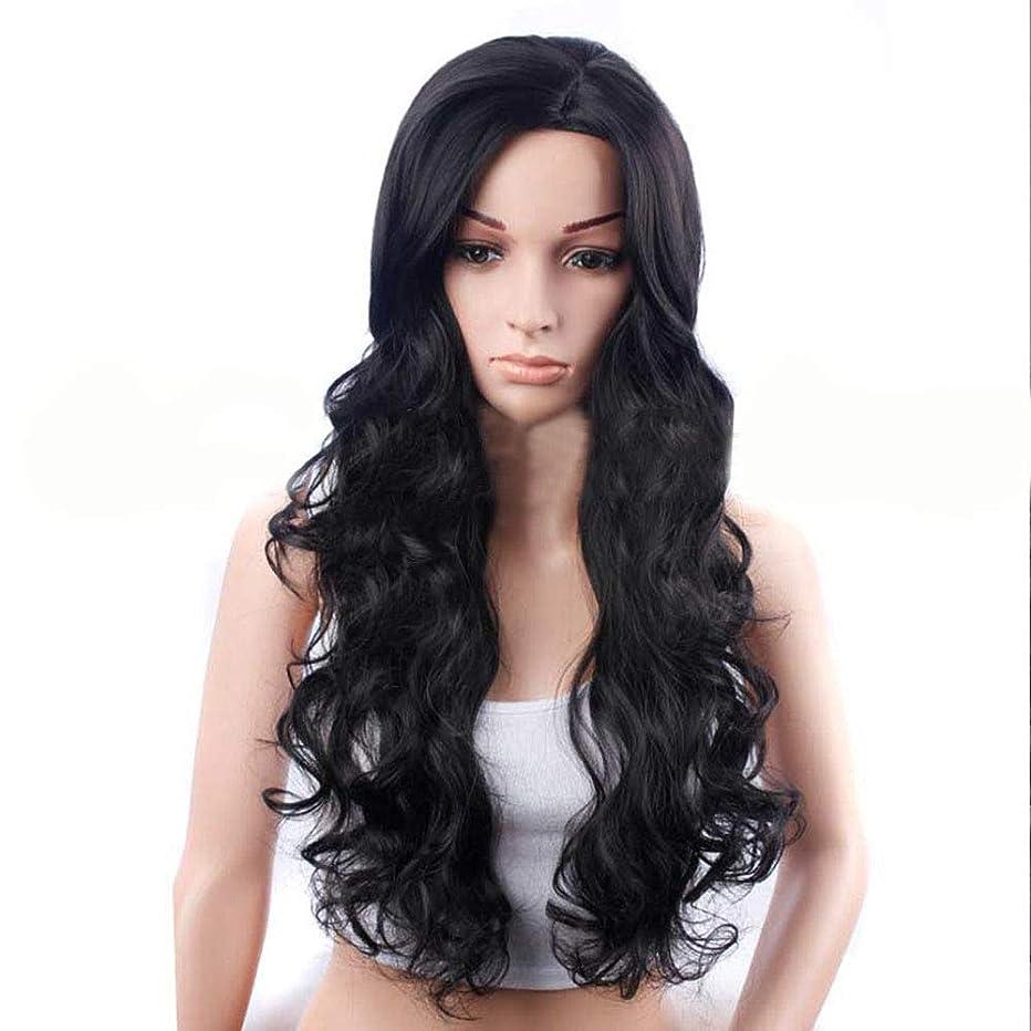 ポルノシード力強いYESONEEP 黒人女性の長い巻き毛の大きな波斜め前髪ふわふわかつら合成毛髪のレースのかつらロールプレイングかつら (色 : 黒, サイズ : 23.5inch)