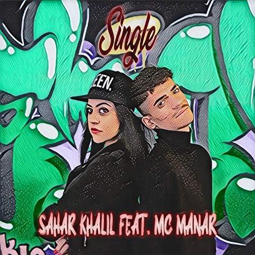 Sahar Khalil feat. MC Manar