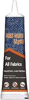 布専用 接着剤 、縫製布接着剤、高粘度 布瞬間接着剤 、多機能高速縫製布接着剤、カーテン、衣類、デニム、ステッカークロス、急速粘着 布用強力ボンド 貼り仕事、50ML