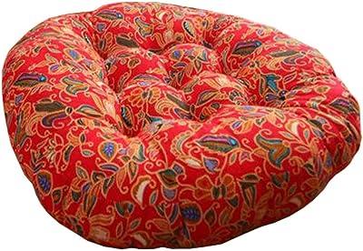 Amazon.com: George Jimmy Diameter 16.54 Inch Car Cushion ...