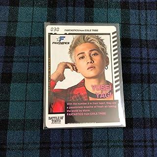 BATTLE OF TOKYO カード 八木勇征