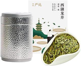 网易严选 西湖龍井茶(ロンジン茶) 古い木のお茶 緑茶 2019年春茶 穀物の雨の前に 100%天然野生栽培 無農薬 無添加 100g