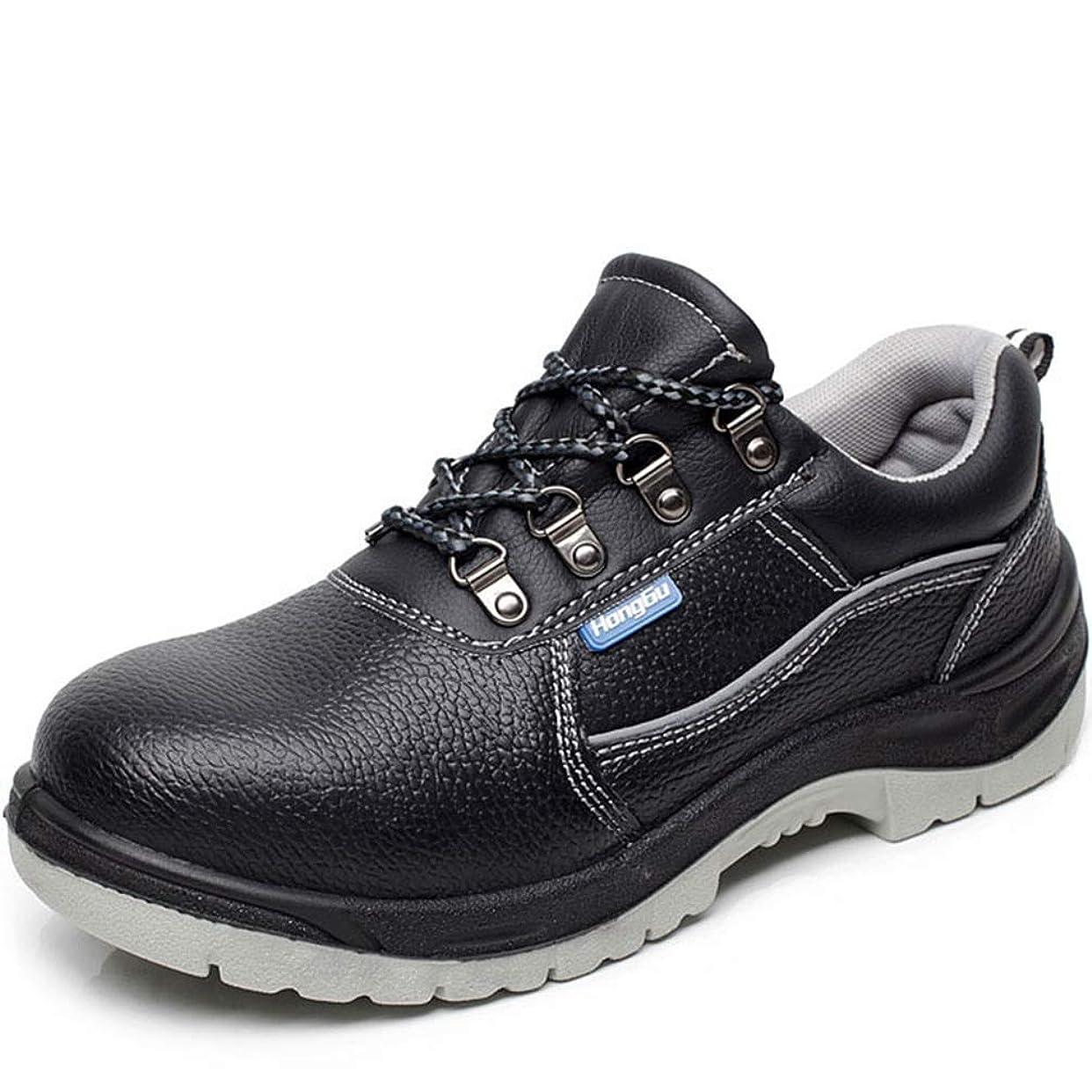 砲撃気難しい愛国的な[Volerii] セーフティシューズ 作業靴 保護靴 安全シューズ メンズ アンチショック クッション性 つま先保護プレート 踏み抜き防止 四季通用 ローカット 耐滑 耐久性 耐酸 耐アルカリ 耐久性抜群 疲れにくい 通勤