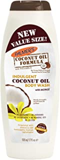 Palmers Coconut Oil Body Wash 17 Ounce (500ml) (3 Pack)