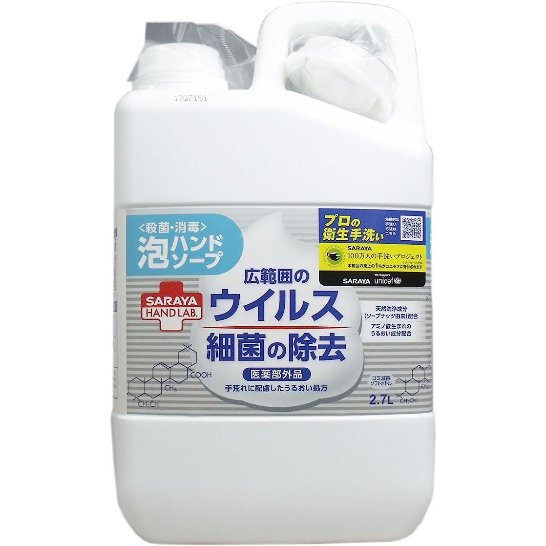 ブーム苦しむデッドハンドラボ 薬用泡ハンドソープ 詰替用 2.7L