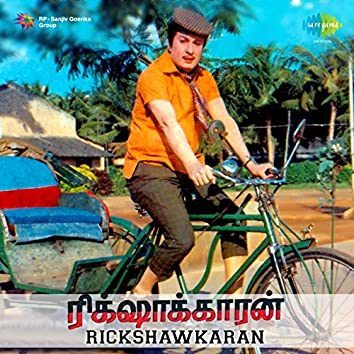 Rickshawkaran (Original Motion Picture Soundtrack)
