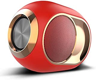 High-End Bluetooth Subwoofer-HIGH-END Wireless Speaker - 108 DB-Red