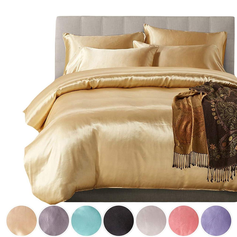 早い食物飽和するWoo2u 掛け布団カバー 枕カバー 寝具カバー 無地 オシャレ 柔らかい 四季通用 速乾 洗える ゴールドS