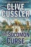 The Solomon Curse 表紙画像
