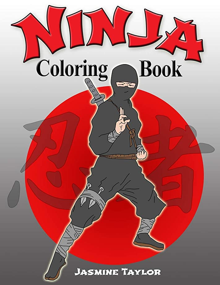 自動化動力学蜜Ninja Coloring Book
