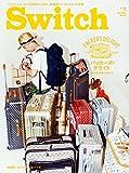 SWITCH Vol.32 No.7 ◆ パッカーズ・デライト〜旅支度の愉しみかた ◆