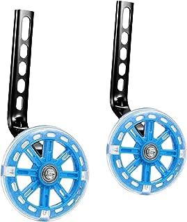 koolsoo 補助輪フラッシュミュートキッズ自転車補助輪セット12 14 16 1820インチに適合マウントキット
