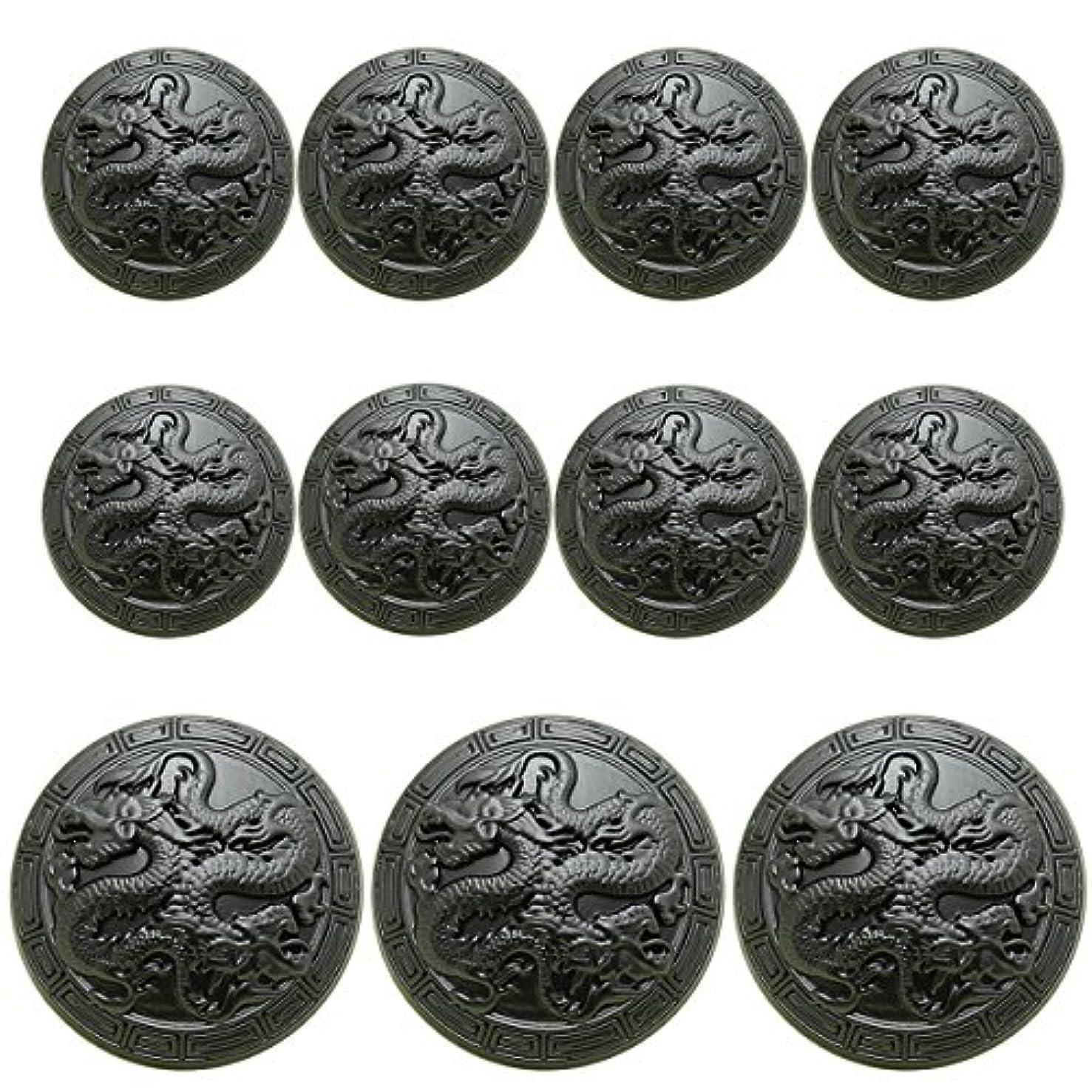 11 Piece Vintage Antiqued Silver Metal Blazer Button Set - Dragon - for Blazer, Suits, Sport Coat, Uniform, Jacket (Black)